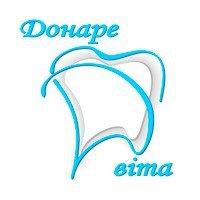 Клиника Донаре вита